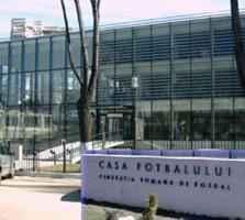 casa-fotbalului